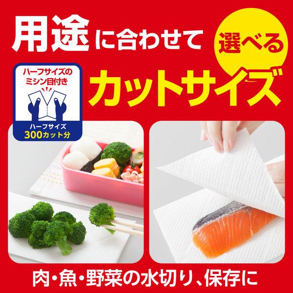 3倍巻キッチンタオル 4ロールX2
