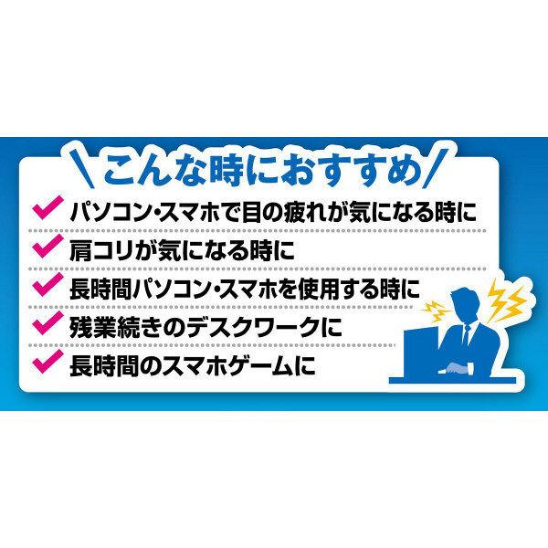 ピップPCi 50ml×10本 りんご味