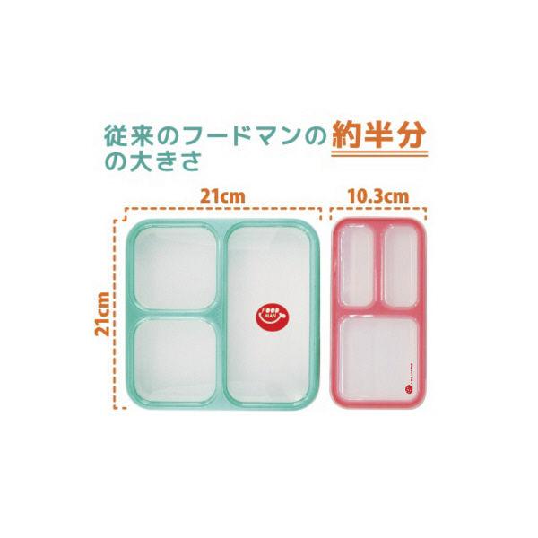 薄型弁当箱 フードマンミニ スカイブルー