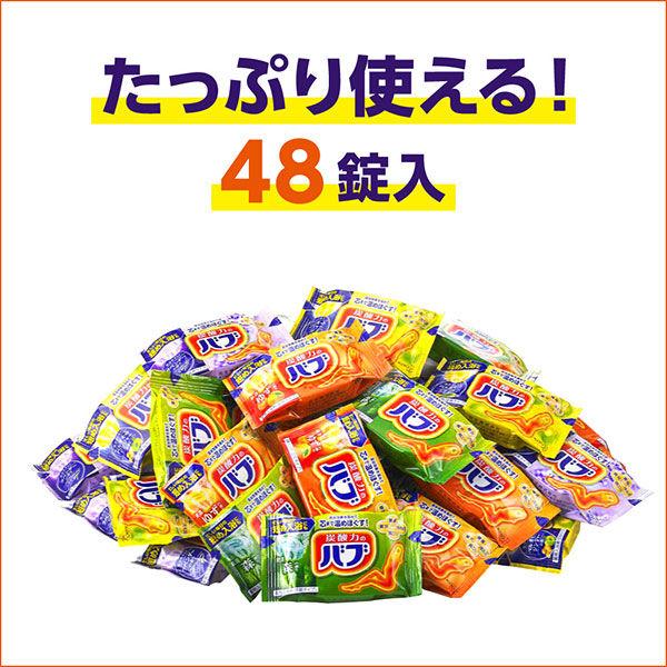 バブ 4つの香りセレクトBOX 48錠