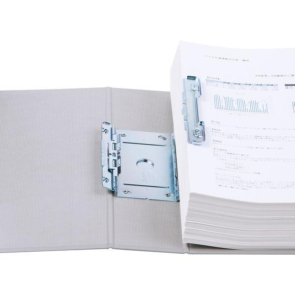 アスクル パイプ式ファイル 両開き ベーシックカラースーパー(2穴)A4タテ とじ厚70mm背幅86mm グレー
