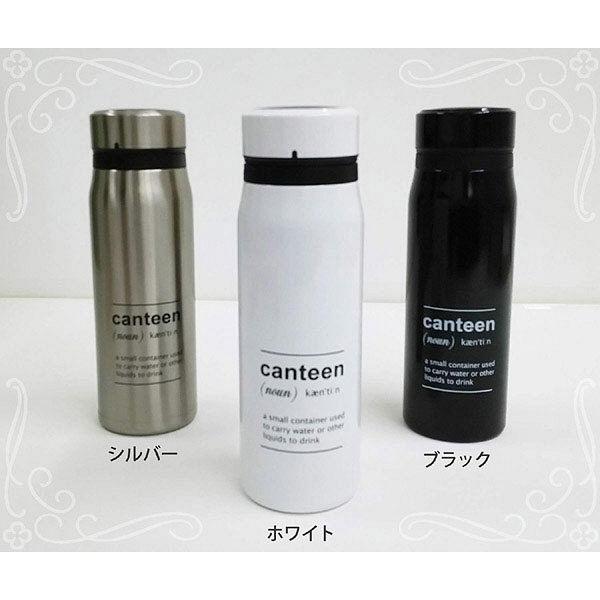 カンティーン ステンレスボトル