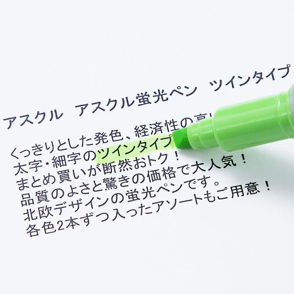 アスクル蛍光ペン ツイン グリーン10本