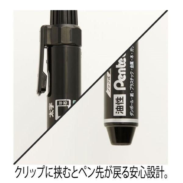 ノック式油性ペン ハンディ太字 黒
