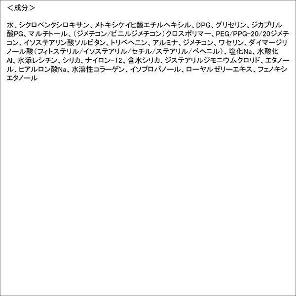 CD FBファンデーションUV 03