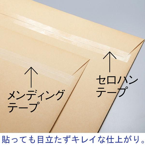 アスクル メンディングテープ 大巻 幅18mm×50m 1セット(20巻:5巻入×4)
