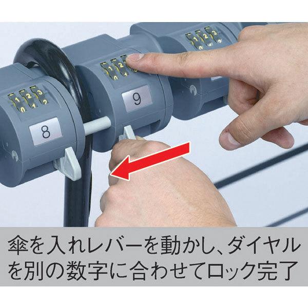 テラモト StoreStyle 傘立Case16 ダイヤル UB-271-216-0 (直送品)
