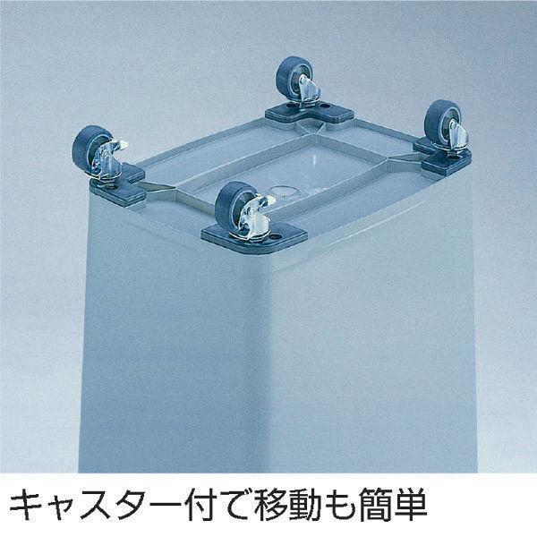テラモト 厨房ペール70 キャスター付 DS-260-070-6 (直送品)