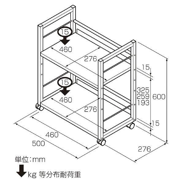 ナカバヤシ デスクターナフレームタイプ ND-001 (直送品)