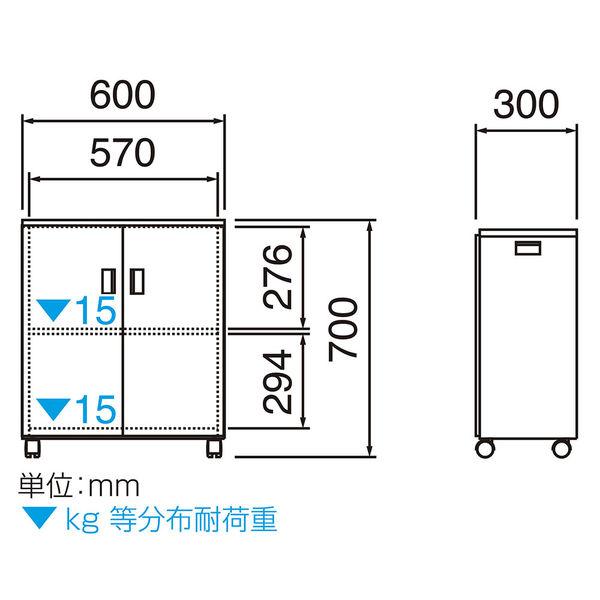 ナカバヤシ セキュリティーデスクターナ ND-S721 (直送品)