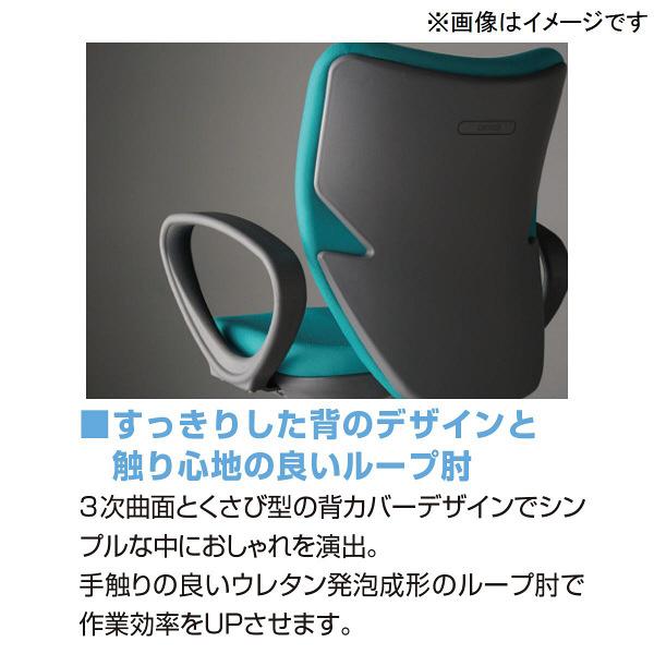 アイリスチトセ BIT-Xシリーズ オフィスチェア ローバック 布張り 肘無し ブルー/ブラック BIT-X45-L0-F-BL/BK 1脚 (直送品)