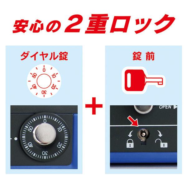 カール事務器 キャッシュボックス(コンパクトサイズ) ブルー CB-8200