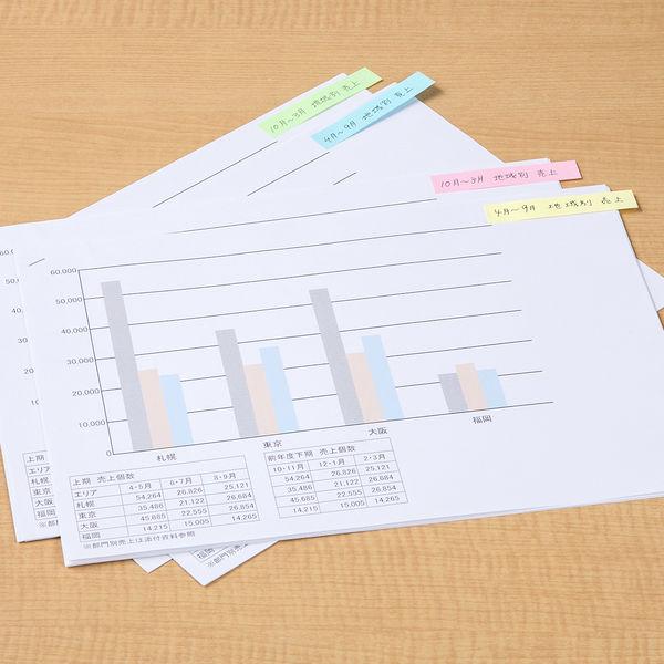 アスクル 貼ってはがせるオフィスのふせん 75×14mm カラー4色 60冊(20冊×3パック)