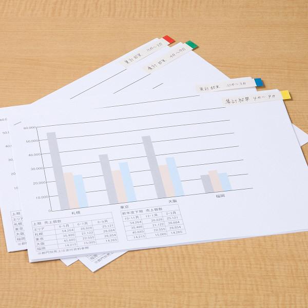 アスクル 貼ってはがせるオフィスのふせん 75×14mm 色帯4色 60冊(20冊×3パック)