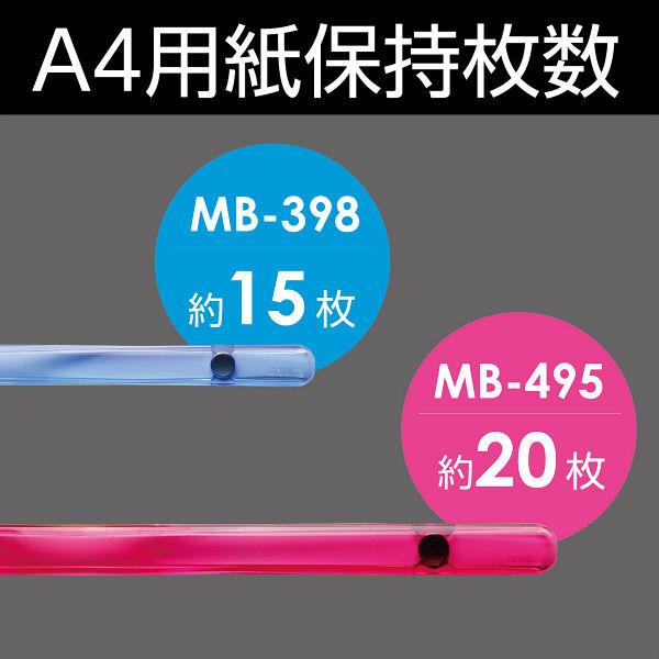 ソニック PMマグネットバー透明 220mm MB-398-T 1セット(5本入)
