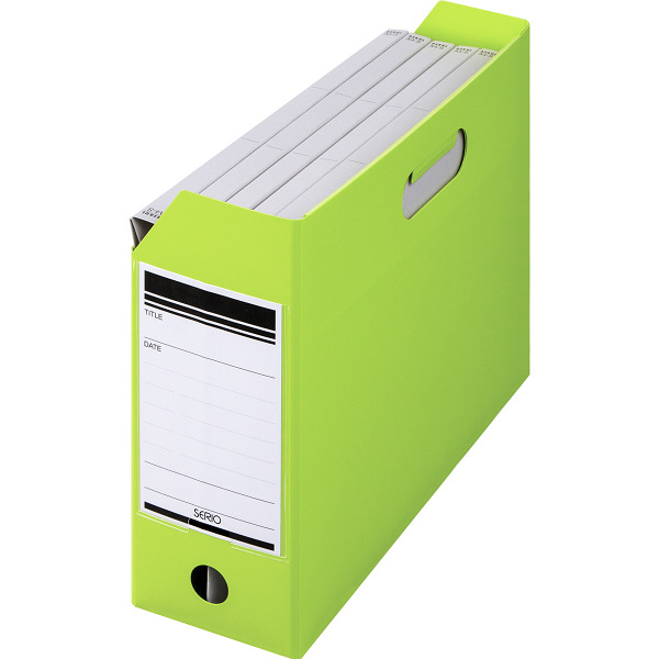 ボックスファイル組み立て式 A4ヨコ 3冊 PP製 グリーン セリオ