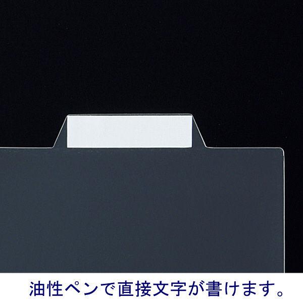 アスクル クリアホルダー 2つ折 上山インデックス付 1袋(10冊)