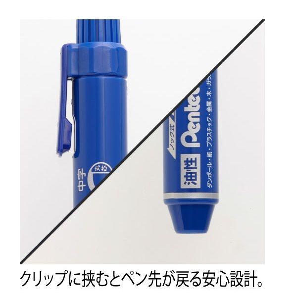 ノック式油性ペン ハンディ 中字丸芯 青