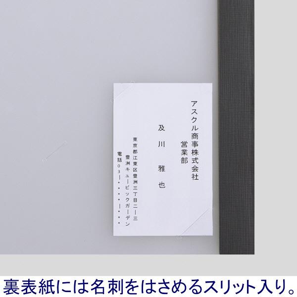 製本ファイル A4タテ 100冊 グレー アスクル