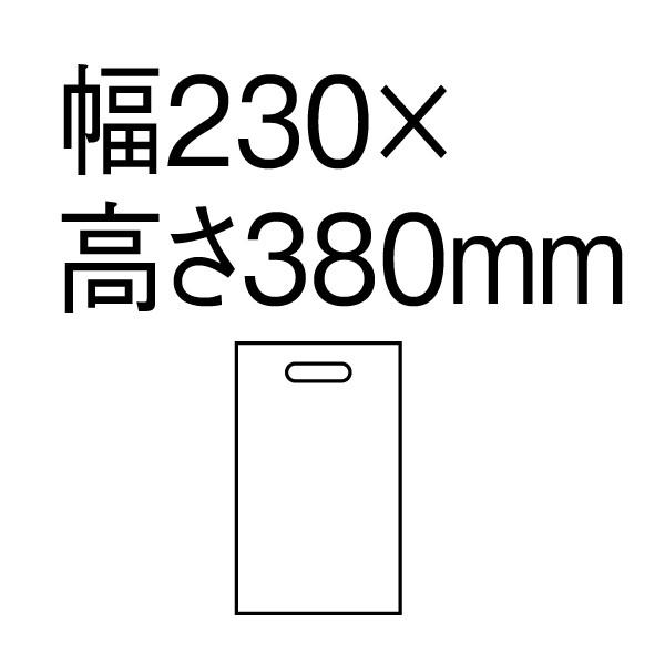 手提げCPP袋 透明 A4 500枚