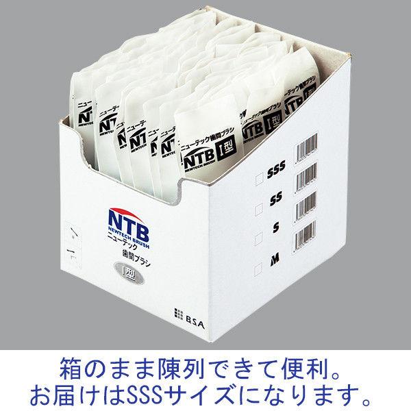 ニューテック歯間ブラシI型 SSS(0.7mm) 505021 1箱(50本入) ビー・エス・エーサクライ