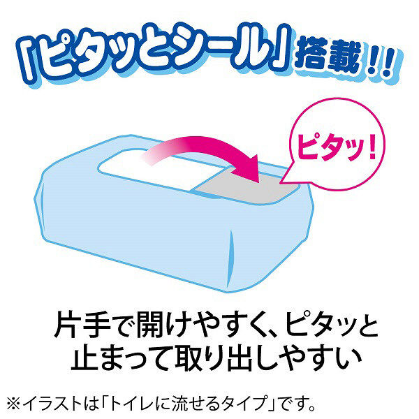 おしりふきトイレに流せるやわらか素材本体