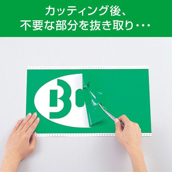 マックス カッティングマシンビーポップCM-200 2 1台