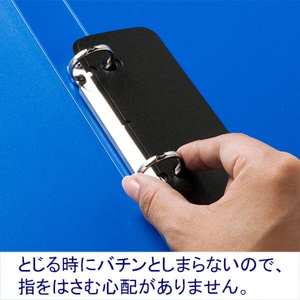 リングファイル A4タテ 背幅27mm青