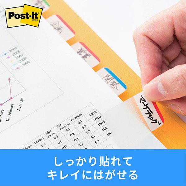 ポスト・イットジョーブ 混色 10パック