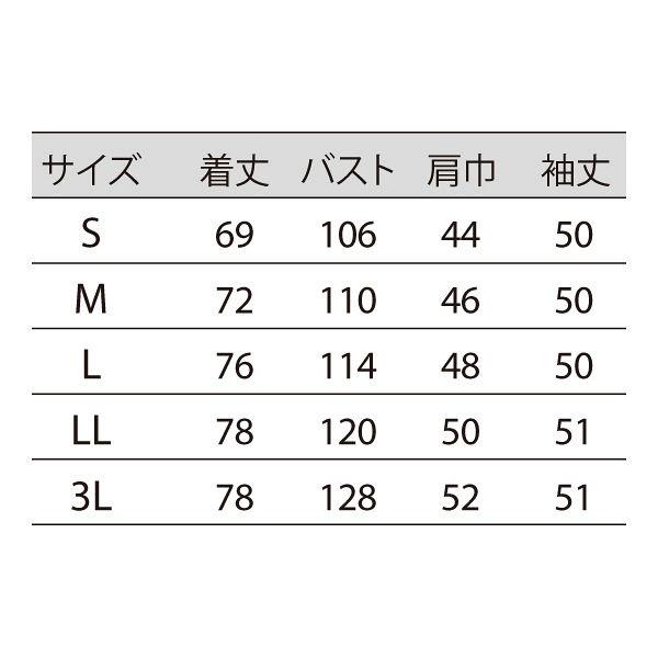 住商モンブラン メンズケーシー(8分袖 医務衣) サックス L 72-703 (直送品)