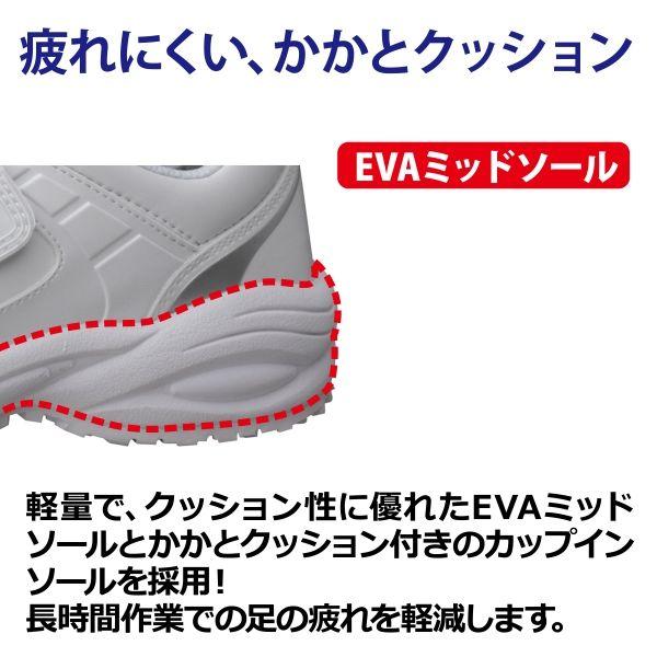 ミドリ安全 2125035308 ビルメンテナンス業向け作業靴 BMGー10紐タイプ 白 24.5cm 1足 (直送品)