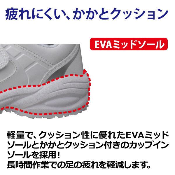 ミドリ安全 2125035314 ビルメンテナンス業向け作業靴 BMGー10紐タイプ 白 27.5cm 1足 (直送品)