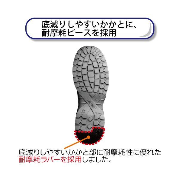 ミドリ安全 2125040504 アキレス腱を守る アンクルガード付き作業靴YMPー05 22.5cm 1足 (直送品)