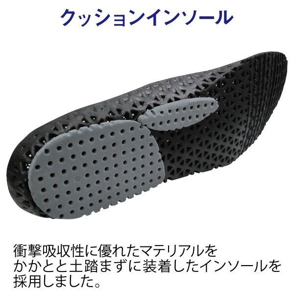 ミドリ安全 2125058806 先芯入りスニーカー スカイウォーカー MPVー01黒 23.5cm 1足 (直送品)