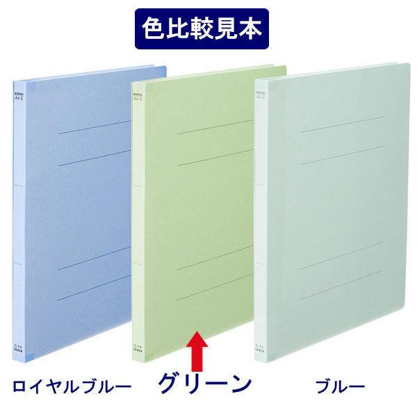 フラットファイル背補強 緑 A4縦10冊