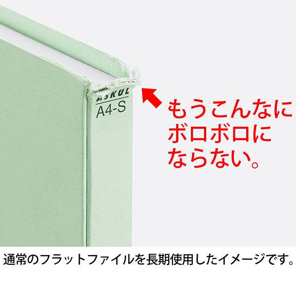 フラットファイル 背補強 A4タテ 3冊 グリーン アスクル