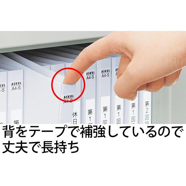 フラットファイル 背補強 A4タテ 3冊 グレー アスクル