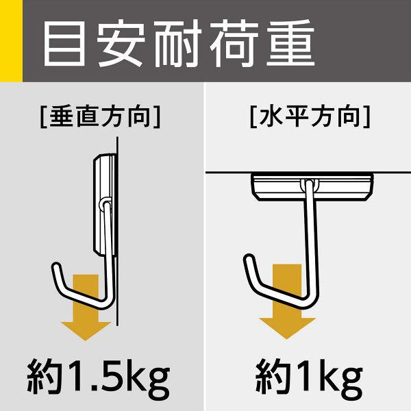 超強力マグネットフック小 1.5kg 白