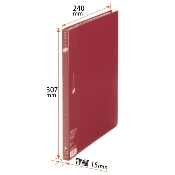 プラス スーパーエコノミークリアーファイル A4タテ 20ポケット レッド FC-122EL 88422