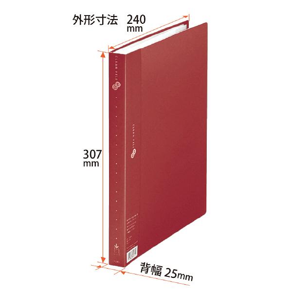 クリアファイル A4縦 赤 40ポケット