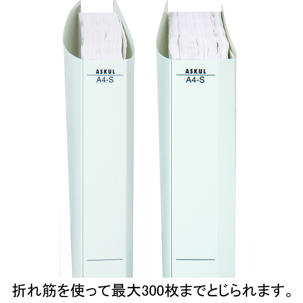 アスクル フラットファイルPP製 A4タテ厚とじ 背幅28mm ブルー 5冊
