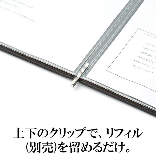 メニューファイル表紙 合皮製 A4 茶