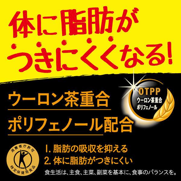 【トクホ】 黒烏龍茶 350ml 6本