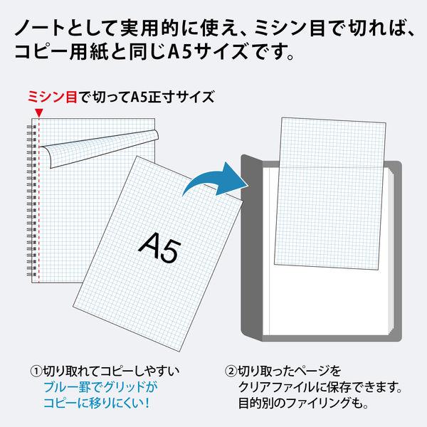 オキナ プロジェクトペーパーリングノート A5 5mm方眼 5冊