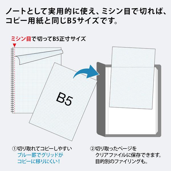 オキナ プロジェクトペーパーリングノート B5 5mm方眼 5冊