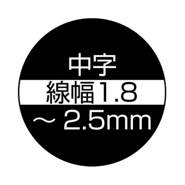 三菱鉛筆(uni) ブラックボードポスカ 8色セット アソート PCE2005M8C 1セット(8本入)