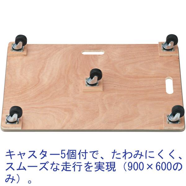 木製 平台車エッジ巻900×600