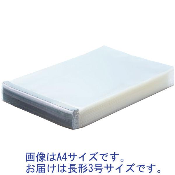 シール付OPP袋 長形3号 500枚