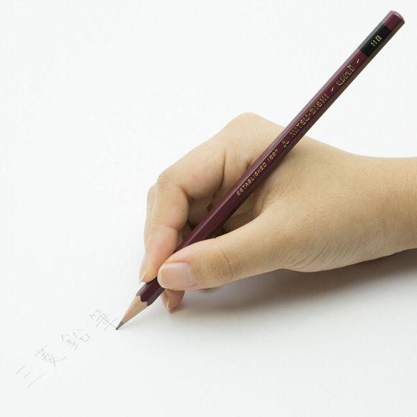 えんぴつ HB 3本入 三菱鉛筆uni