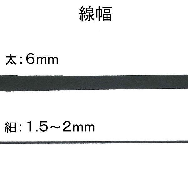 ハイマッキー 太/細 5本 黒